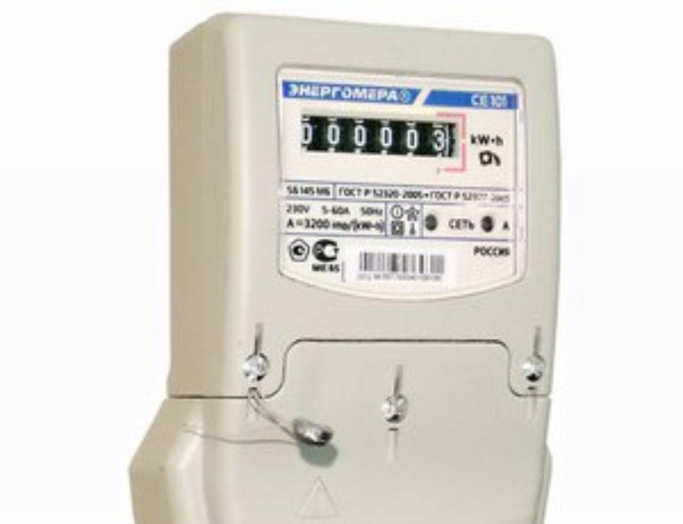 Счетчик электроэнергии — классификация приборов учета, межповерочный интервал и срок эксплуатации